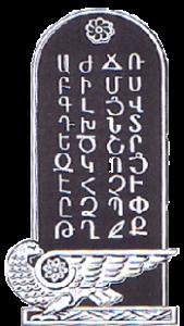 cours d'armenien